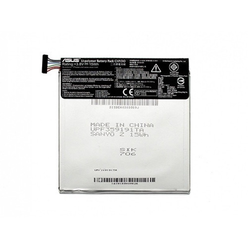 Bateria Tablet 3.8V 3910mAh - Original (U)