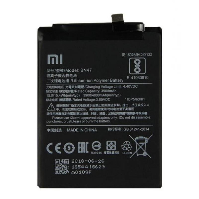 Xiaomi Mi A2 Lite Bateria