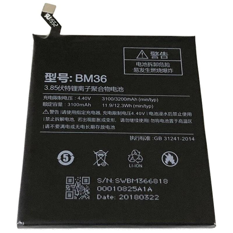 Xiaomi Mi 5S Bateria BM36